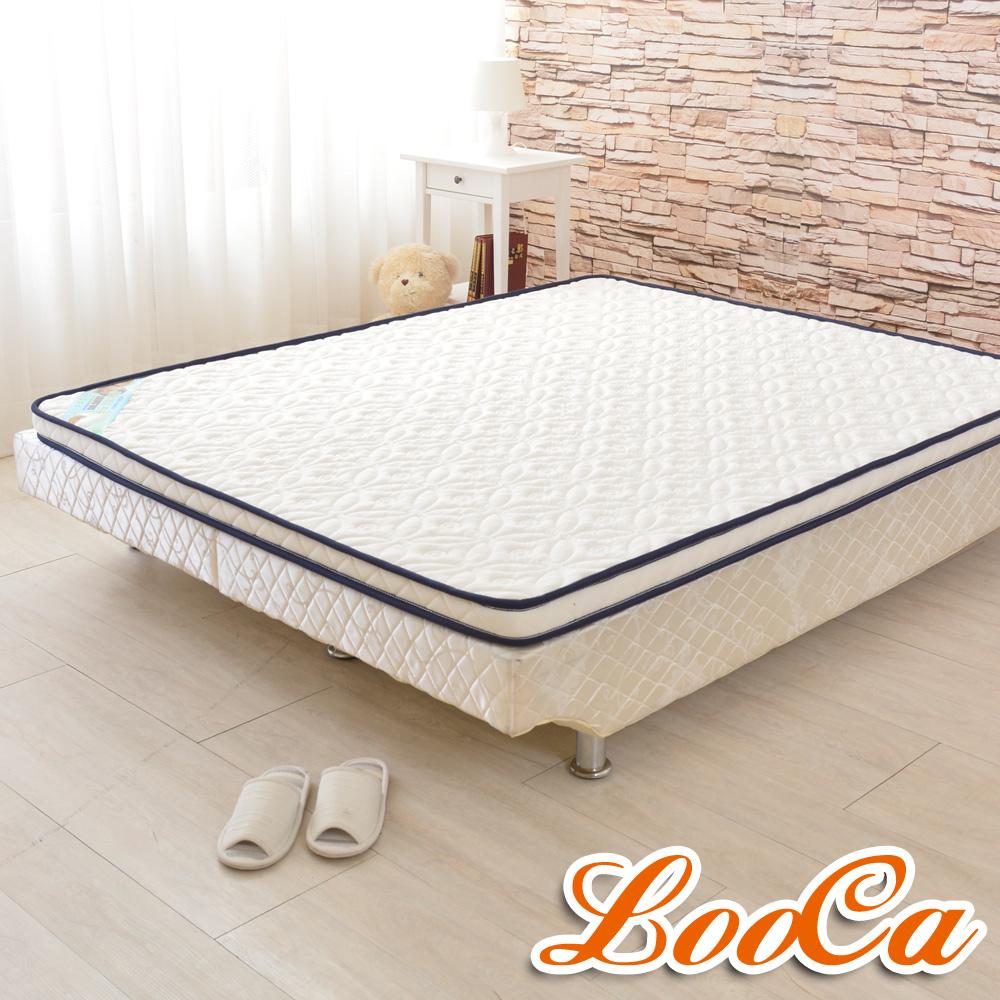 LooCa 天然防蹣抗菌乳膠床墊-5cm