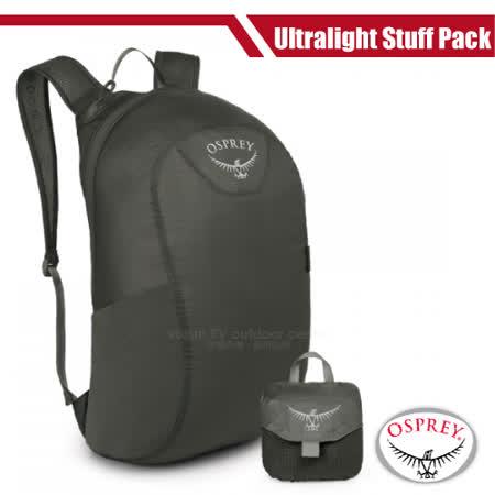 Ultralight Stuff Pack 超輕量壓縮隨身包