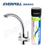 【EVERPOLL】愛惠浦科技UV滅菌家用龍頭+單道雙效複合式淨水器(UV-802+DC-1000)