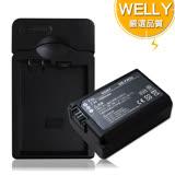 WELLY SONY NP-FW50 / FW50 認證版 防爆相機電池充電組 NEX-6L A6000L NEX-5TL NEX-3NL ILCE-QX1L DSC-QX1