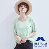 maru.a麻洛野 鬍子裝飾飛鼠袖針織衫(淺綠)
