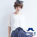 maru.a麻洛野 鬍子裝飾飛鼠袖針織衫(白色)