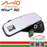【限時優惠價】【MIO】MiVue R62 Sony高感光+GPS測速後視鏡行車記錄器★贈16G記憶卡★加贈行動電源10400mAh★