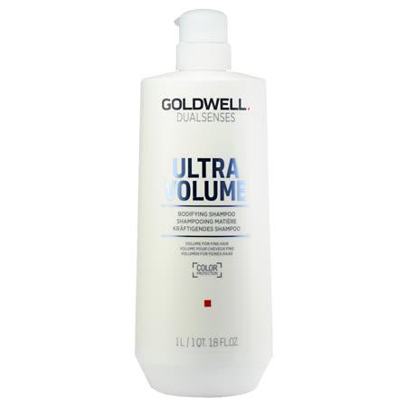 GOLDWELL洗髮精1L 水感/量感/光感/光纖