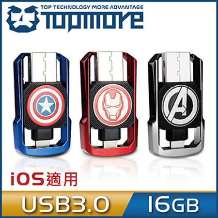達墨TOPMORE 漫威 復仇者聯盟 iOS OTG雙頭碟 16GB