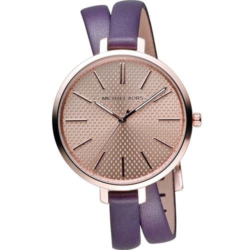 Michael Kors 雙環魅力時尚腕錶 MK2576 紫