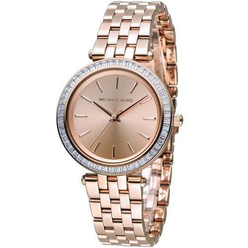 Michael Kors 紐約都會 Party Queen 時尚腕錶 MK3366 玫瑰金色