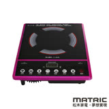 【松木MATRIC】MY COOK便捷電陶爐MG-HH1209