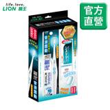 日本獅王LION 細潔音波震動牙刷小巧頭-促銷裝(音波牙刷1入/浸透護齦牙膏30ml/4號電池1顆)