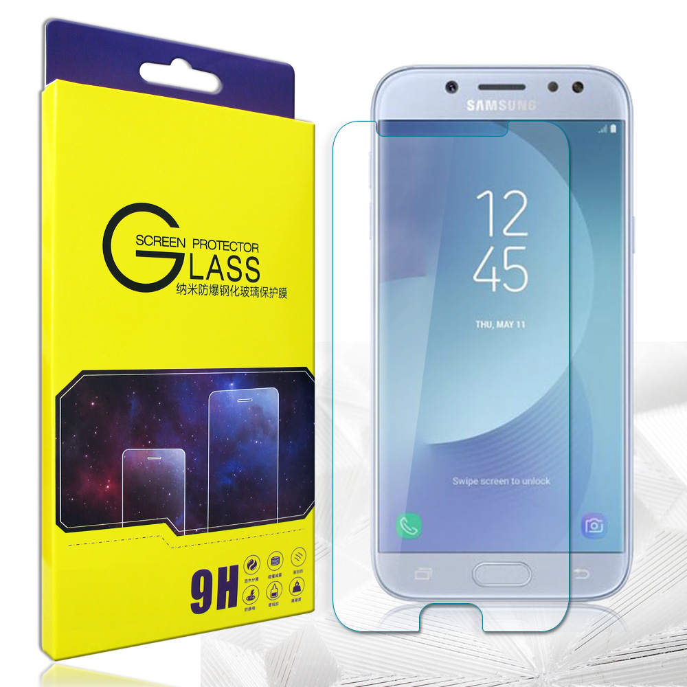 GLA 三星 Samsung Galaxy J5 Pro 疏水疏油9H鋼化玻璃膜 玻璃保護貼(非滿版)
