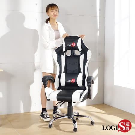 邏爵LOGIS- KLV戰地皮面電競椅/白黑 電腦椅 主管椅 賽車椅 皮椅