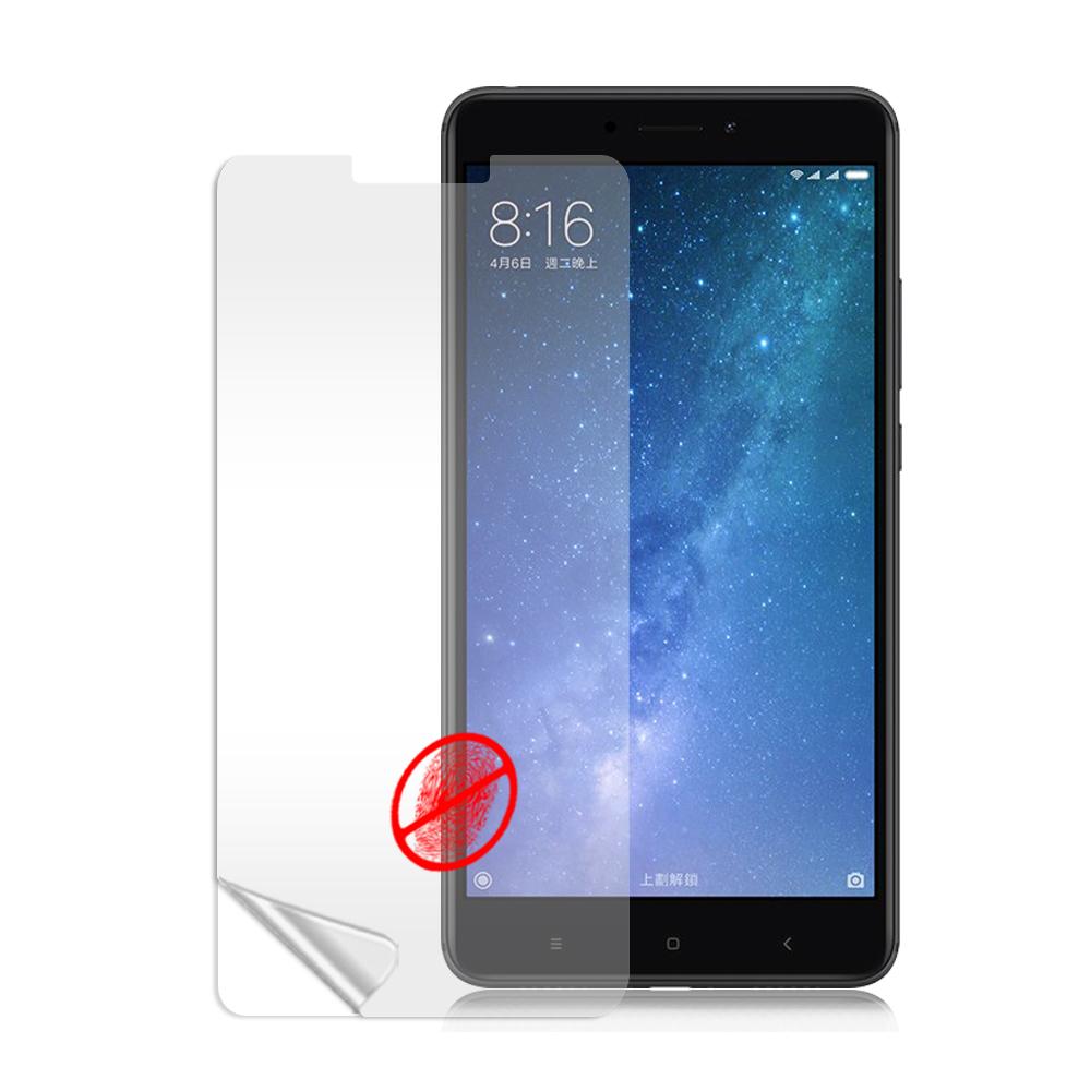 Monia Xiaomi 小米Max 2 防眩光霧面耐磨保護貼 保護膜