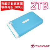 [夜殺] 創見 StoreJet 25M3B 2TB 2.5吋 抗震行動硬碟 (TS2TSJ25M3B)