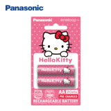 Panasonic eneloop Hello Kitty充電電池(3號2入)