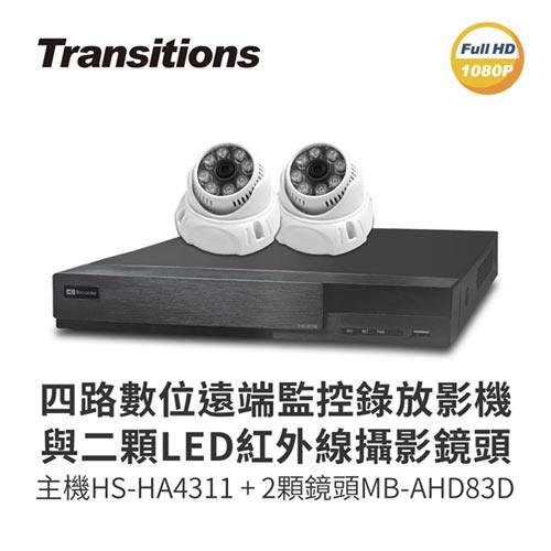 【凱騰】全視線 4路監視監控錄影主機(HS-HA4311)+LED紅外線攝影機(MB-AHD83D)×2 台灣製造