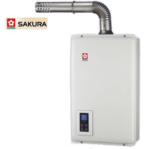 【促銷】SAKURA櫻花 16L強排式數位恆溫熱水器SH-1670F/H-1670F