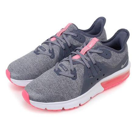 NIKE/adidas 運動鞋超值首推5折up