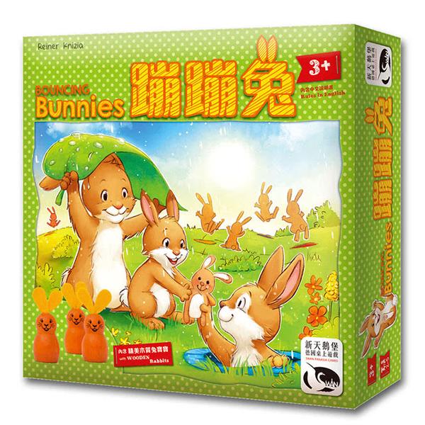 【新天鵝堡桌上遊戲】蹦蹦兔 Bouncing Bunnies