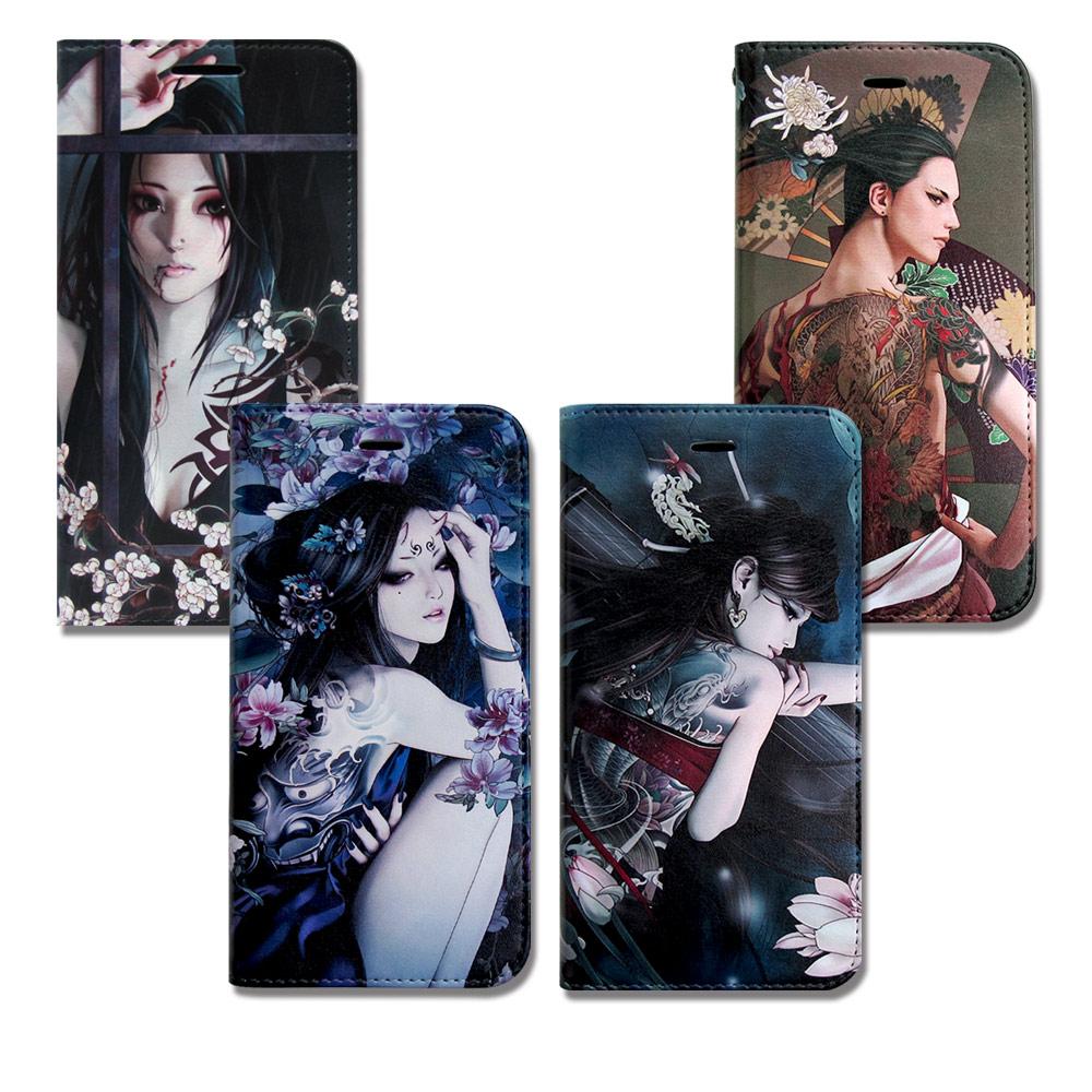 張小白正版授權 Samsung Galaxy J7 Pro 5.5吋 J730  古典奇幻 插畫磁扣皮套(七秀.清明.鬼姬.菊) 有吊飾孔