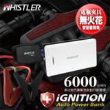 【Whistler】多功能汽車緊急啟動行動電源 sos-6