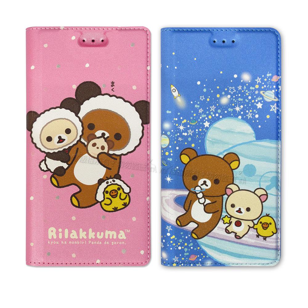 日本授權正版 拉拉熊/Rilakkuma Samsung Galaxy J7 Pro J730 金沙彩繪磁力皮套(星空藍.熊貓粉)