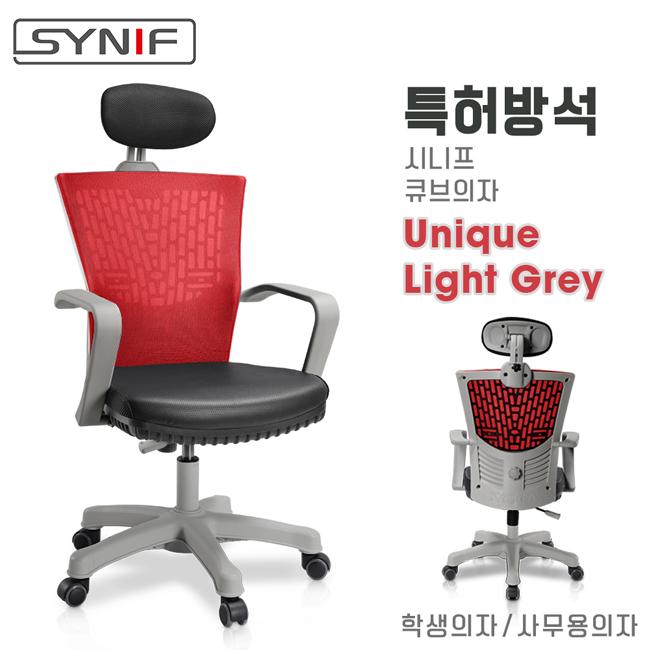 【SYNIF】韓國原裝Unique Light Grey高背網布辦公椅(灰白框)-紅