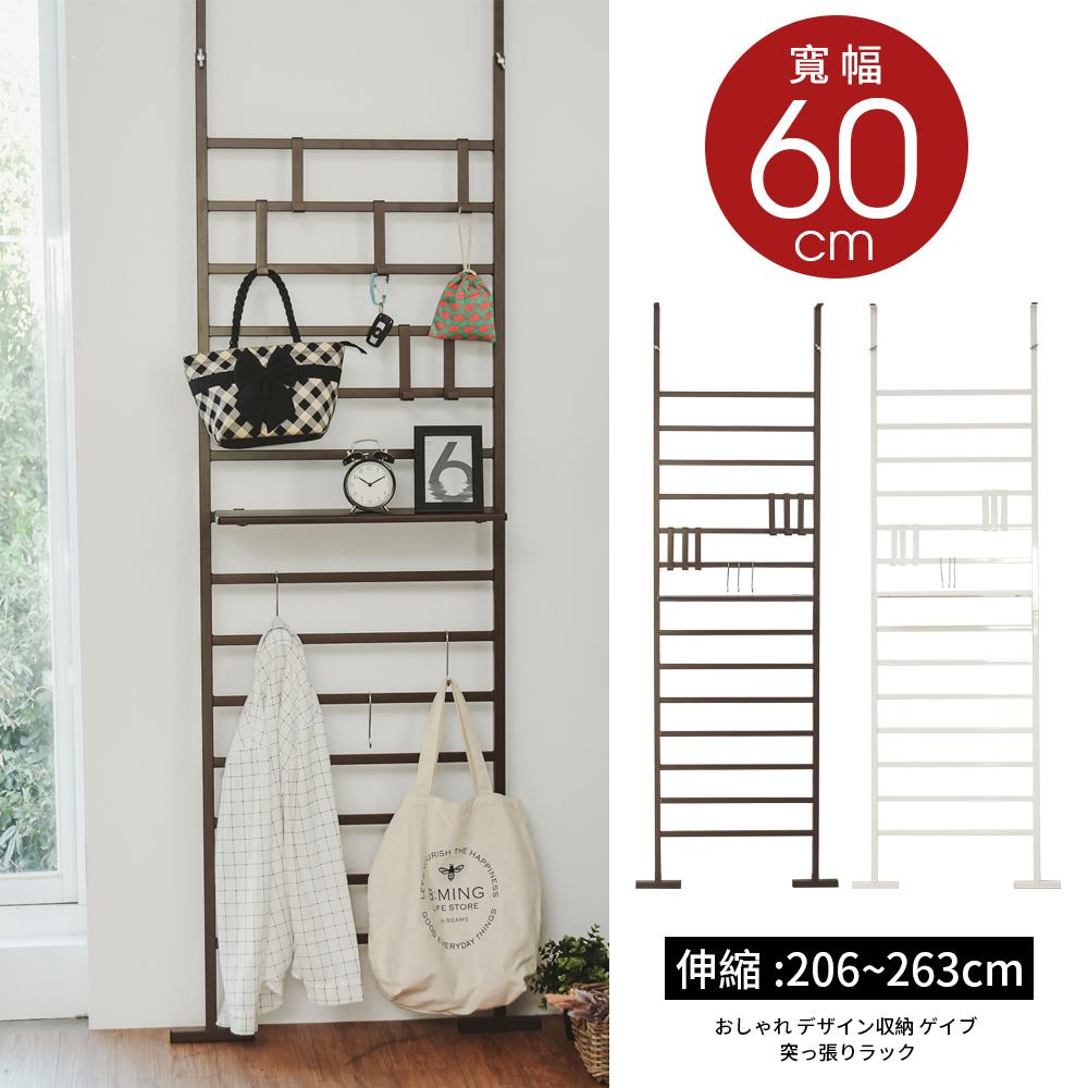 台灣製造 落地式萬用木板掛架