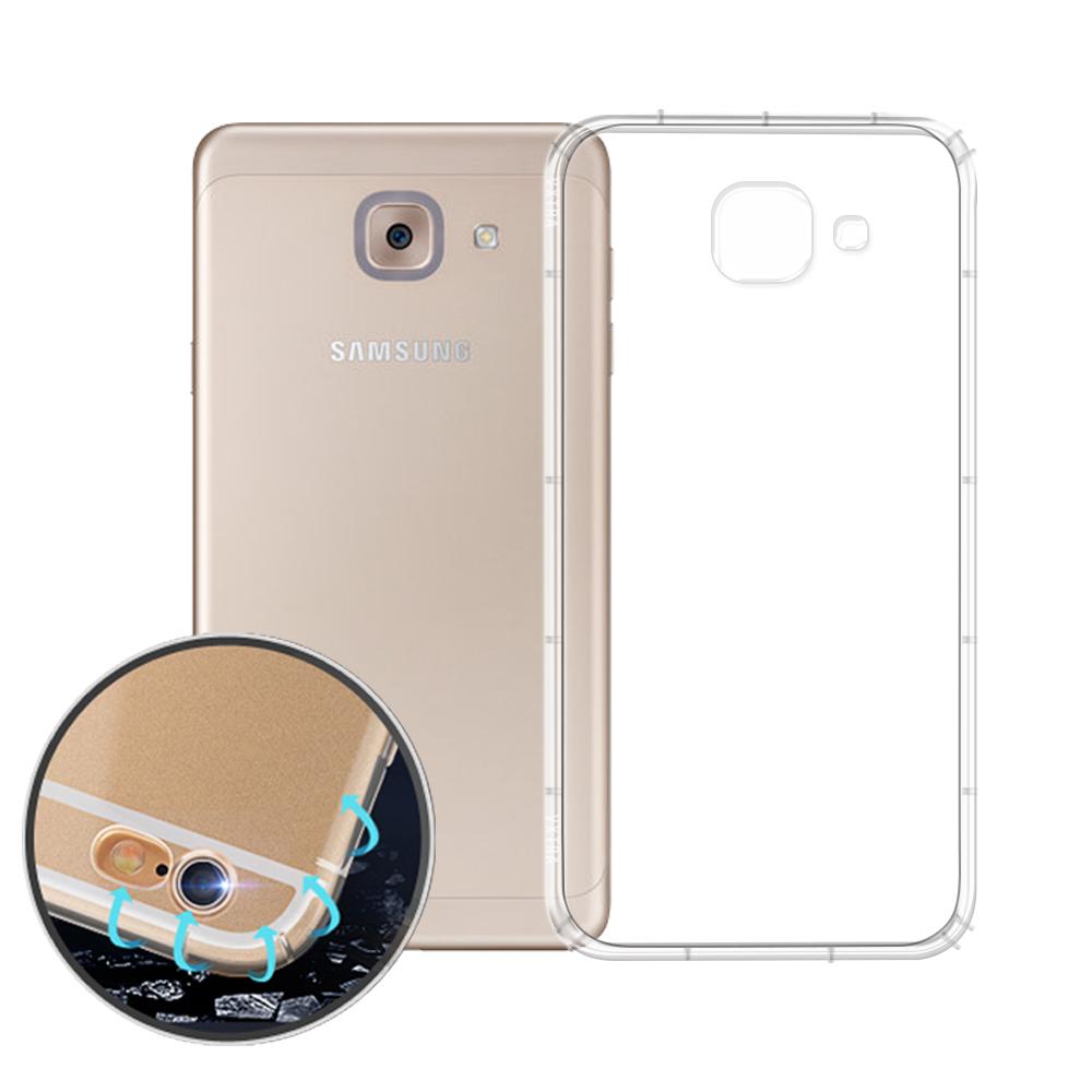 VXTRA Samsung Galaxy J7 Max 5.7吋 防摔氣墊保護殼 手機殼