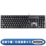 【超人生活百貨 】INTOPIC 廣鼎 USB標準鍵盤(KBD-USB-67) 清晰耐磨鐳雕字體 防液體潑濺,9個導水孔