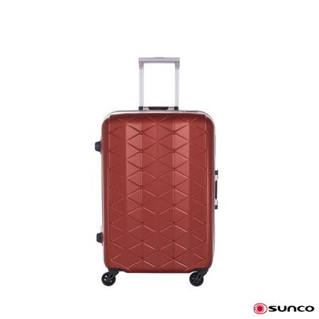 《Traveler Station》SUNCOC-FG419 極輕鎂合金框架 25吋 三色可選