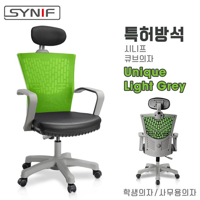 【SYNIF】韓國原裝Unique Light Grey高背網布辦公椅(灰白框)-綠