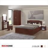 【RICHOME】哥倫布4件套房組-2色
