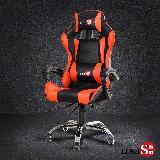 邏爵LOGIS- KLV戰地皮面電競椅/紅黑電腦椅 主管椅 賽車椅 皮椅 DIY組裝