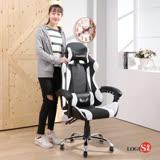邏爵LOGIS- KLV戰地皮面電競椅/白黑 電腦椅 主管椅 賽車椅 皮椅 DIY組裝