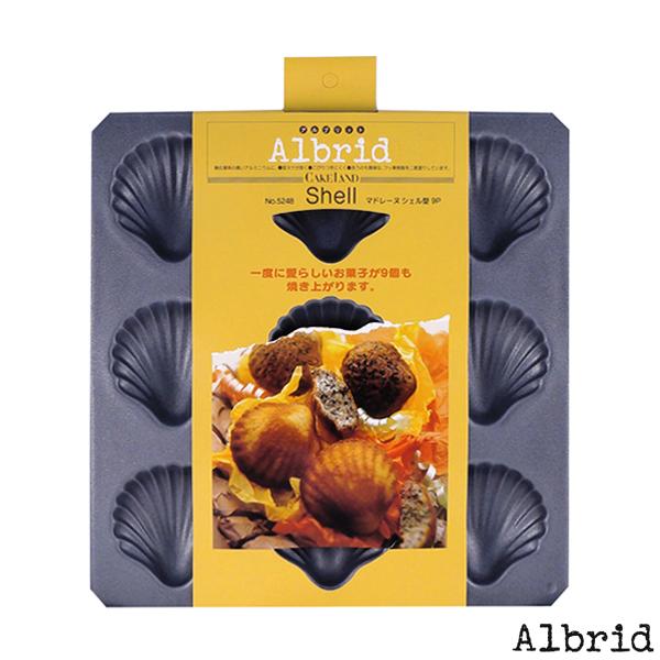 日本CAKELAND Albrid貝殼型蛋糕模-9PCS