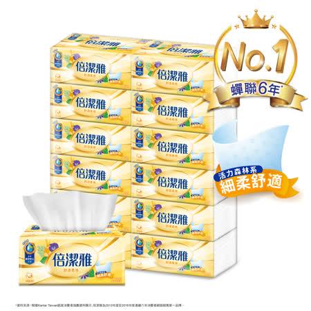 倍潔雅舒適柔感抽取式衛生紙150抽x72包/箱x2