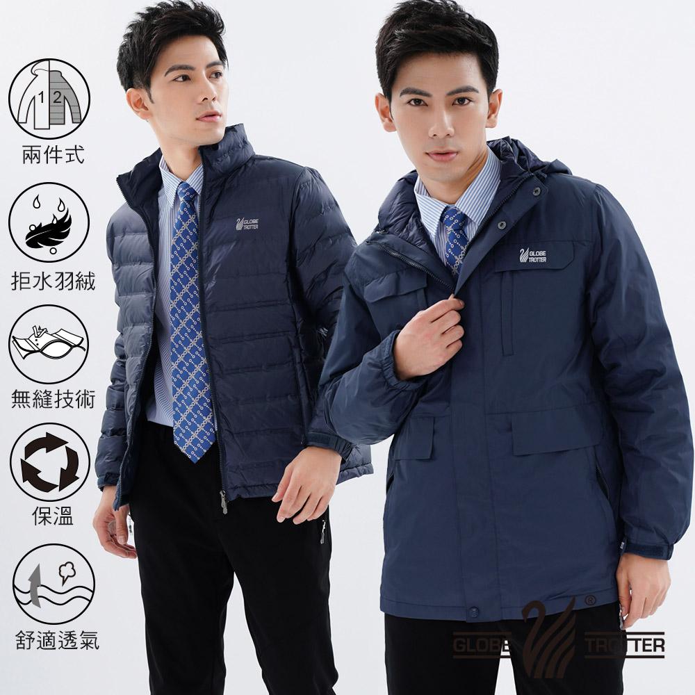 【遊遍天下】男款二件式防風透濕+無縫JIS90拒水羽絨外套 (丈青)