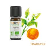 【Florame法恩】甜橙精油10ml