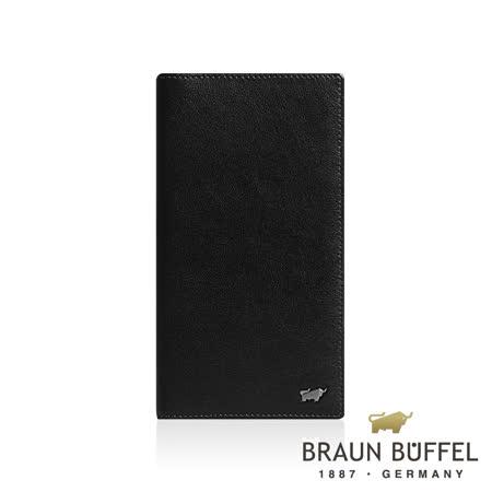 BRAUN BUFFEL 路易斯系列14卡薄型長夾