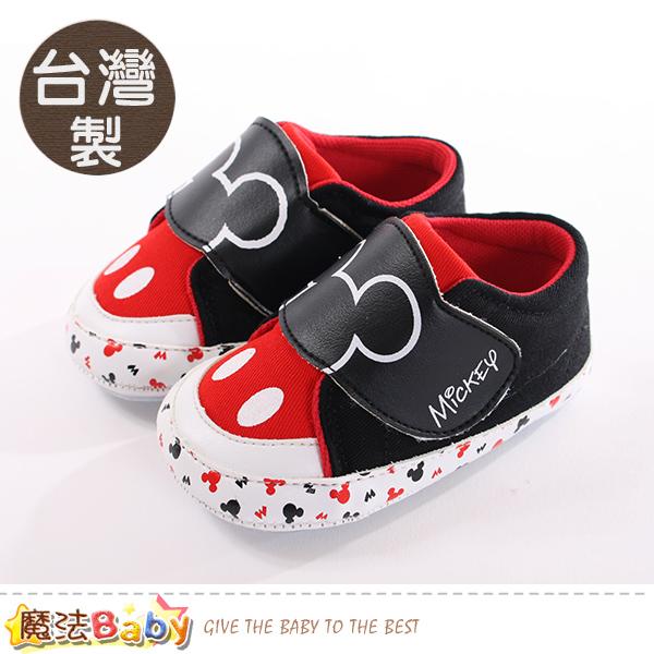 魔法Baby  專櫃寶寶鞋 台灣製迪士尼米奇正版強力止滑鞋 sk0277