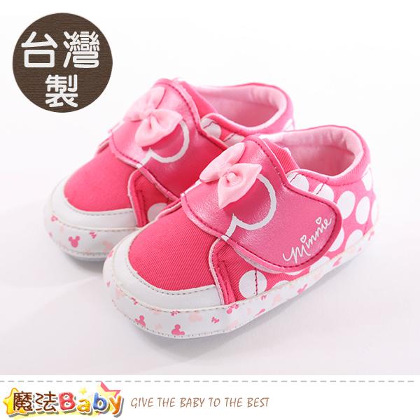 魔法Baby  專櫃寶寶鞋 台灣製迪士尼米妮正版強力止滑鞋 sk0278