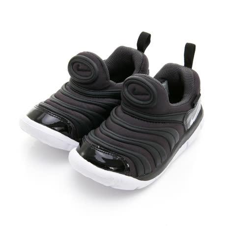 NIKE 小童 毛毛蟲鞋 NIKE DYNAMO FREE (TD) 黑白-343938013