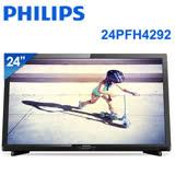 [促銷] PHILIPS飛利浦 24吋 IPS FHD LED液晶顯示器+視訊盒(24PFH4292)