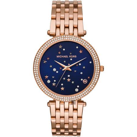 Michael Kors DARCI 星空晶鑽錶