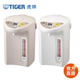 【TIGER 限量福利品】日本製 3.0L超大按鈕電熱水瓶(PDR-S30R)卡吉色