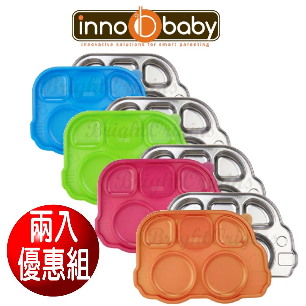 (2入組)【Innobaby】 不銹鋼巴士餐盤