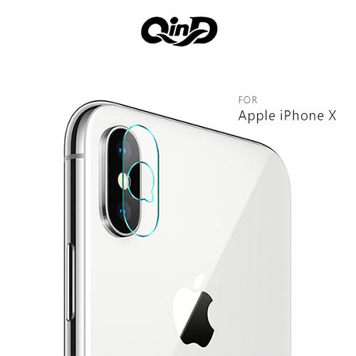 QinD Apple iPhone X 鏡頭玻璃貼(兩片裝)
