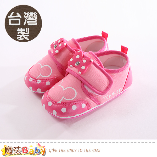 魔法Baby 寶寶鞋 台灣製迪士尼米妮正版強止滑鞋  sk0296