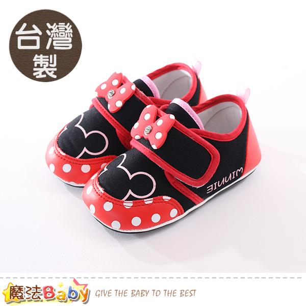 魔法Baby  寶寶鞋 台灣製迪士尼米妮正版強止滑鞋 sk0297