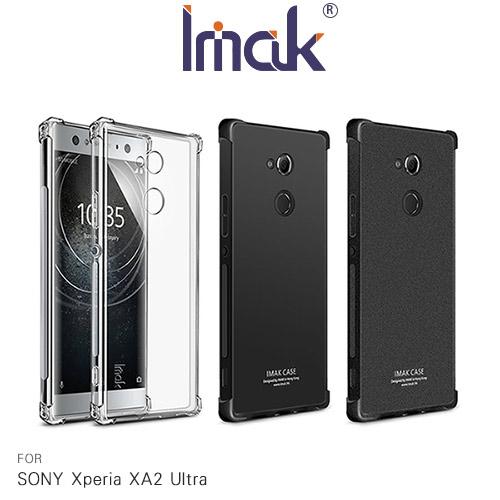 Imak SONY Xperia XA2 Ultra 全包防摔套(氣囊)
